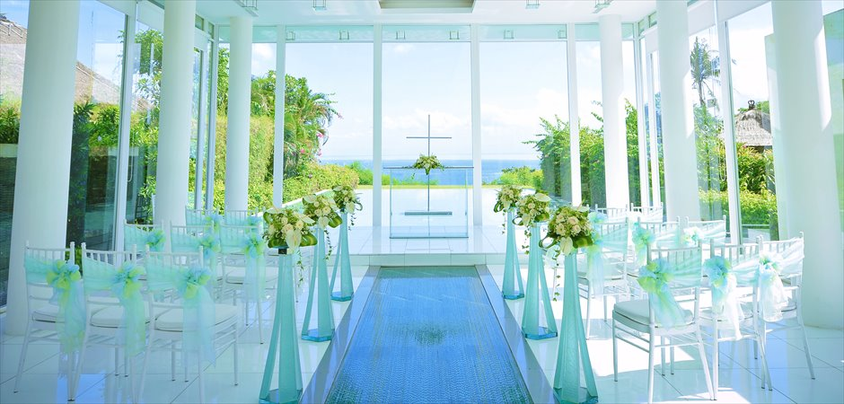 Astina Chapel Wedding