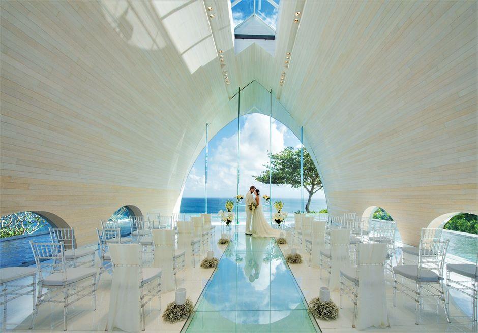 AYANA Resort Wedding