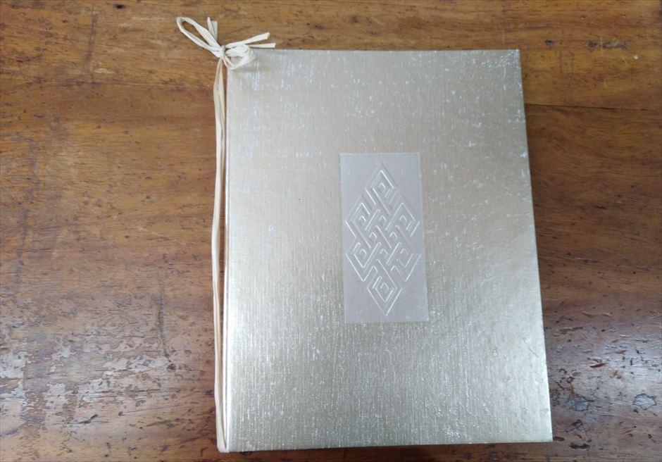 フォーシーズンズ・リゾート・ジンバラン インペリアル・ヴィラ・ウェディング 結婚証明書