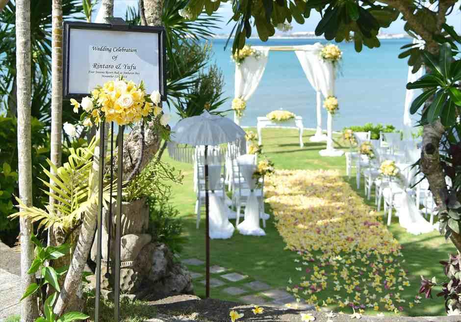 フォーシーズンズ・リゾート・ジンバラン結婚式 ギリ・ジンバラン挙式会場 ガーデン・ウェディング