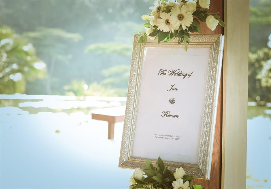 フォーシーズンズ・サヤン 挙式会場装飾 結婚式・ウェディング