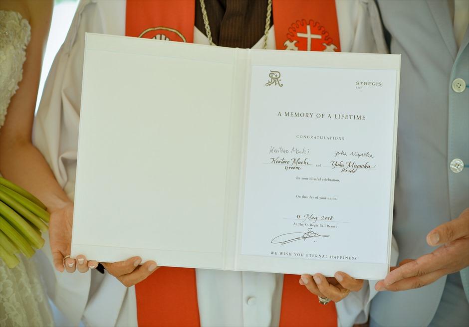 セント・レジス・バリ 結婚証明書