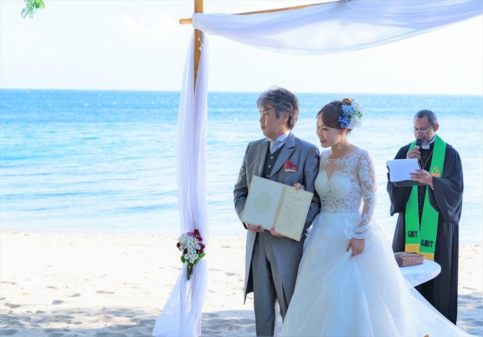 アマンワナ挙式 結婚証明書
