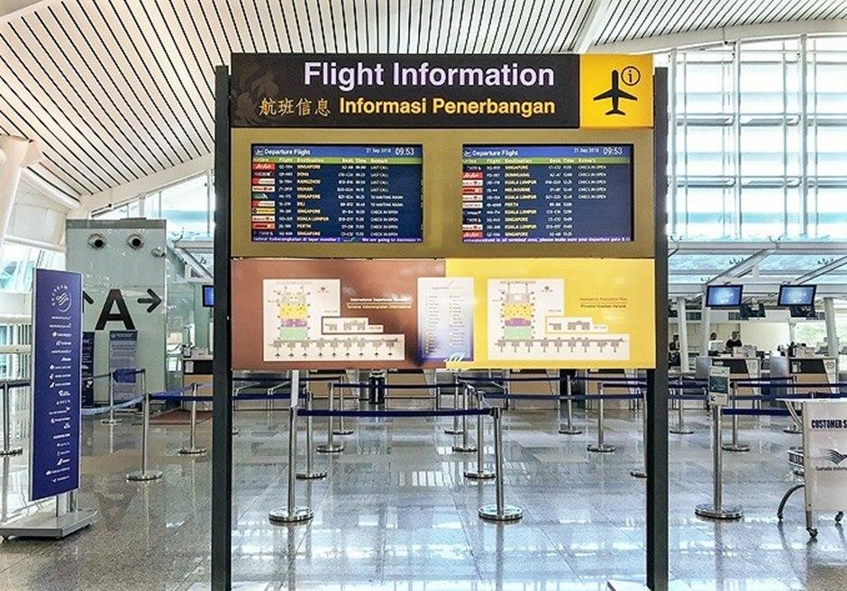 バリ島へのフライト情報