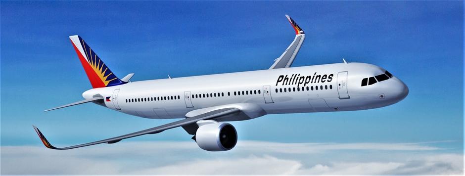 フィリピン航空 | Philippine Airlines